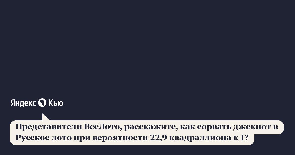тариф теле 2 джекпот