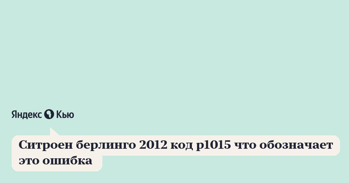 Фрилансер что это 2012 вакансии на работу в удаленном режиме