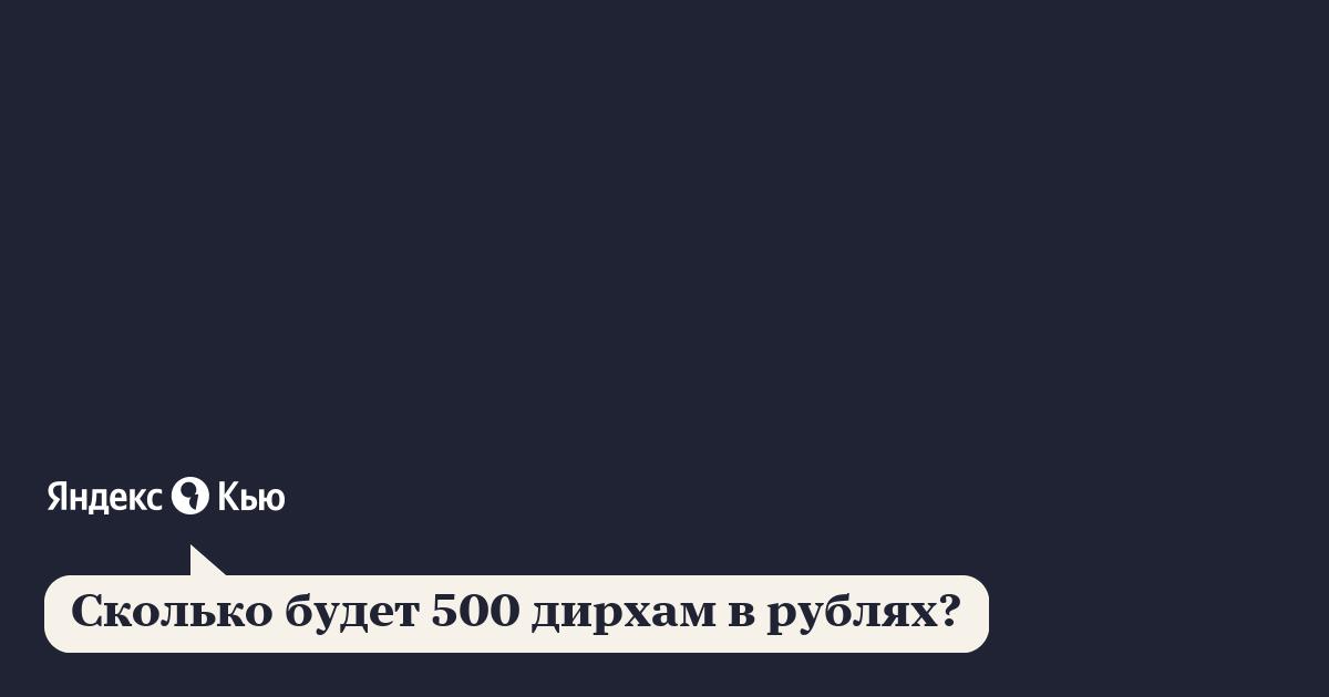 обменять Rvn на рубли Binance