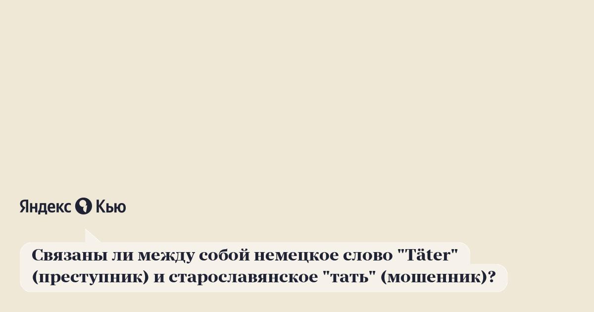 mit jelent a tárgylátás)
