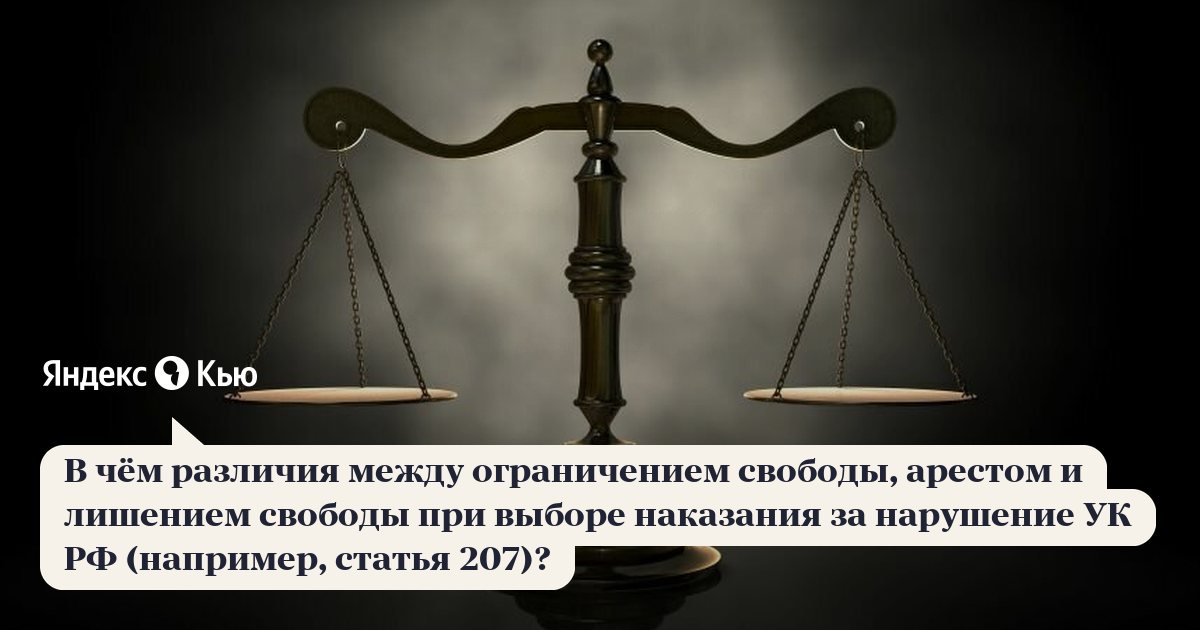 Участие в выборах в местах лишения свободы приняли 62 тыс ...