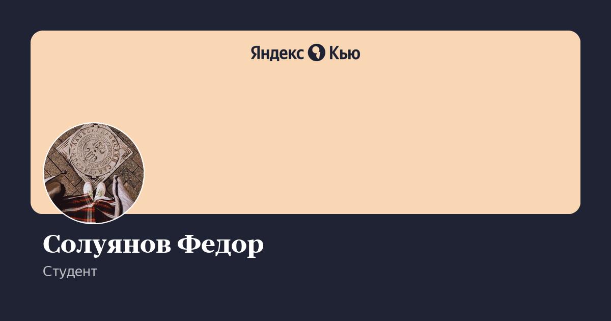 xxxx xxxx