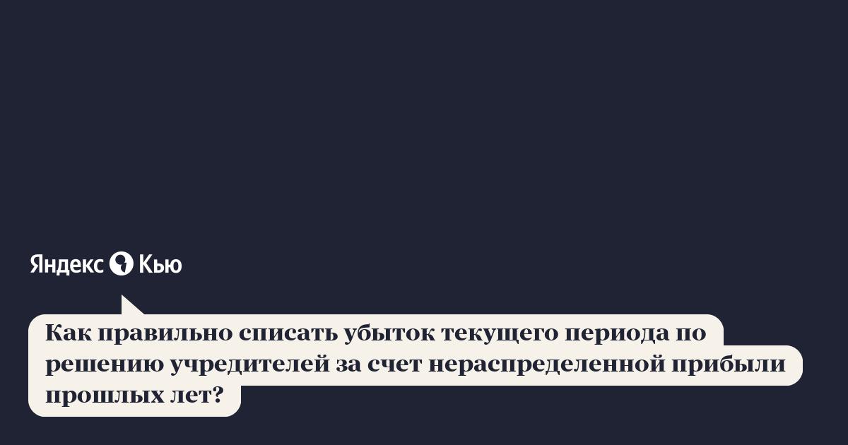 банки новосибирска кредиты наличными