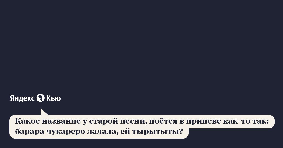 НОТЫ Светлана Михайлова - Песни зарубежной эстрады. Выпуск 3 ... | 630x1200