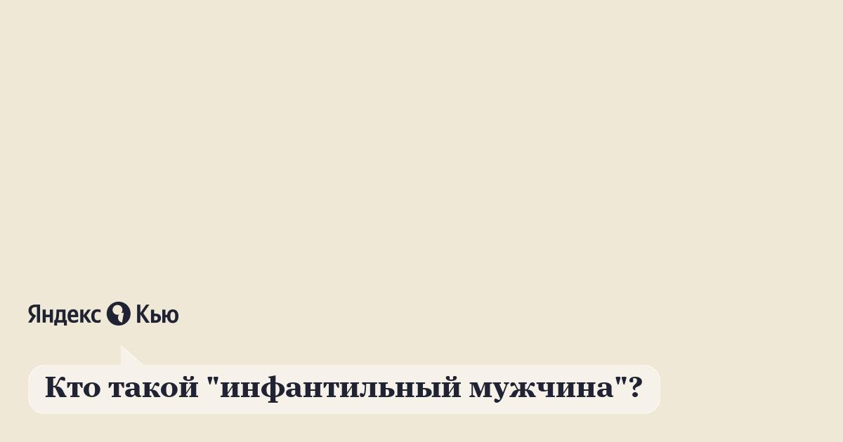 Яндекс кто такой фрилансер работа удаленного доступа