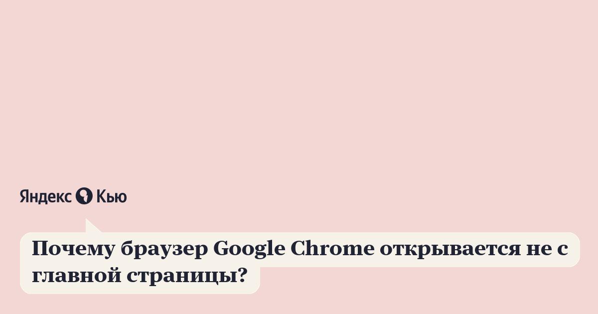 Почему браузер тор не открывает страницы gidra build tor browser гидра
