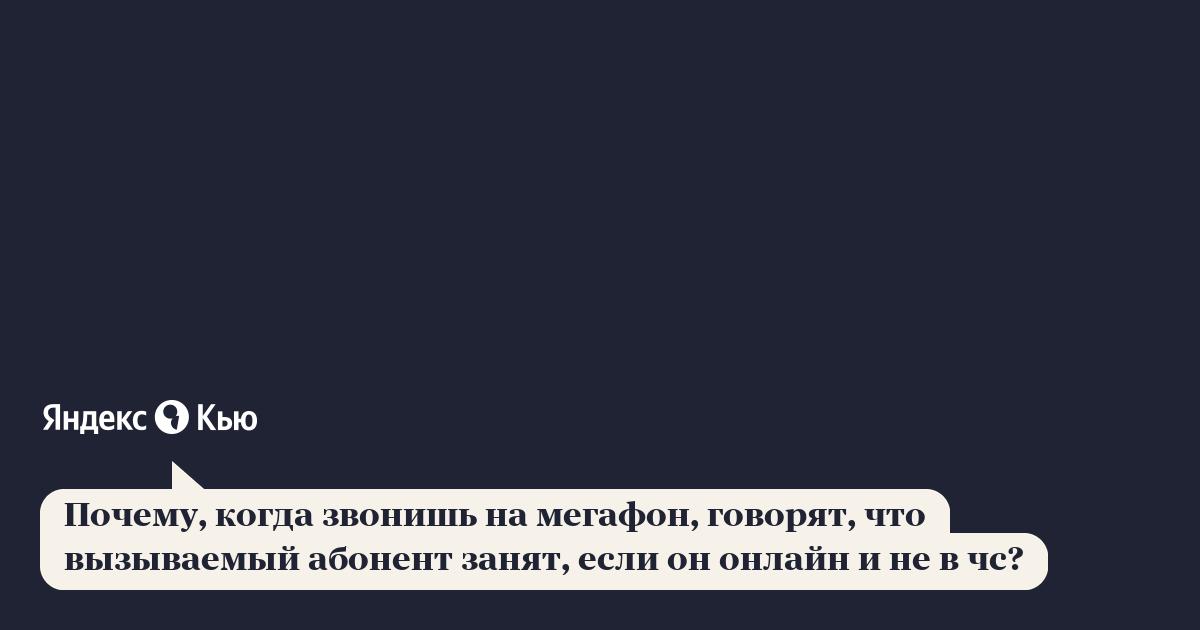 Россельхозбанк онлайн заявка на кредит наличными без справок и поручителей