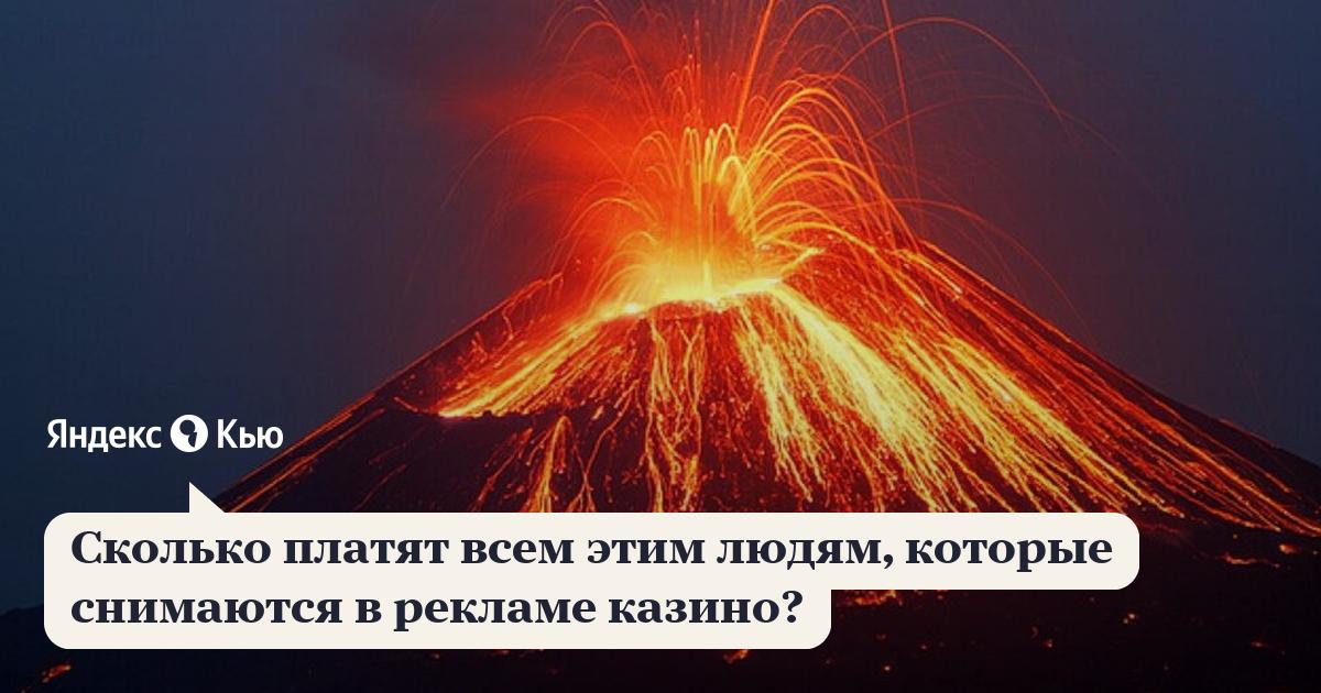 Казино вулкан сняться в рекламе игровые автоматы играть он-лайн без регистрации
