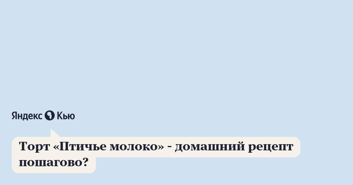 Инна и Юрий Жирковы: У нас будет сын!