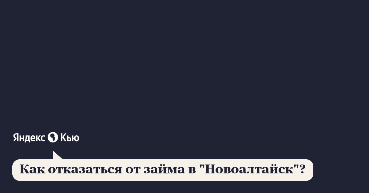 Расчетный калькулятор кредита втб 24