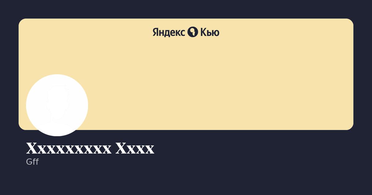 xxxxxxxxx